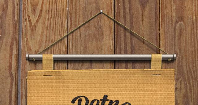 retro psd hanging banner