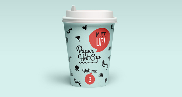 Psd Paper Hot Cup Template Vol2 Psd Mock Up Templates
