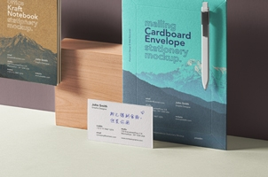 Basic Mailing Stationery Mockup 3