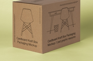 Cardboard Psd Box Packaging Mockup
