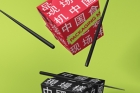 Chinese Psd Food Packaging Mockup