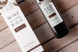 Psd Wine Box Mockup Vol2